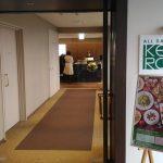 金沢 ケンロク(KENROKU)の、市内を見下ろしながら食べるランチブッフェ1900円