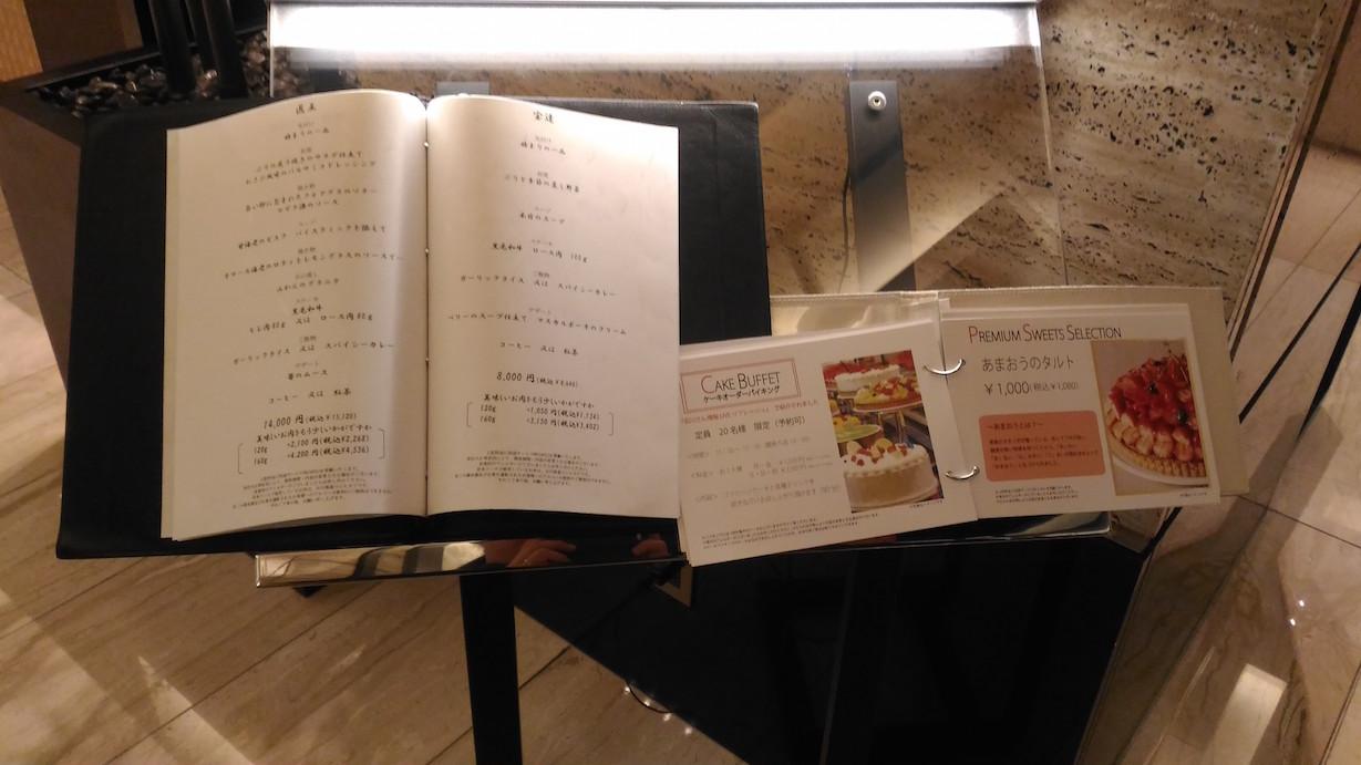 TVで紹介された金沢のケーキバイキング!平日1500円で食べ放題!