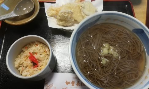 金沢蕎麦 加登長
