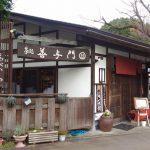 石川県 白山比咩神社で参拝後の、あったかーいおぜんざい