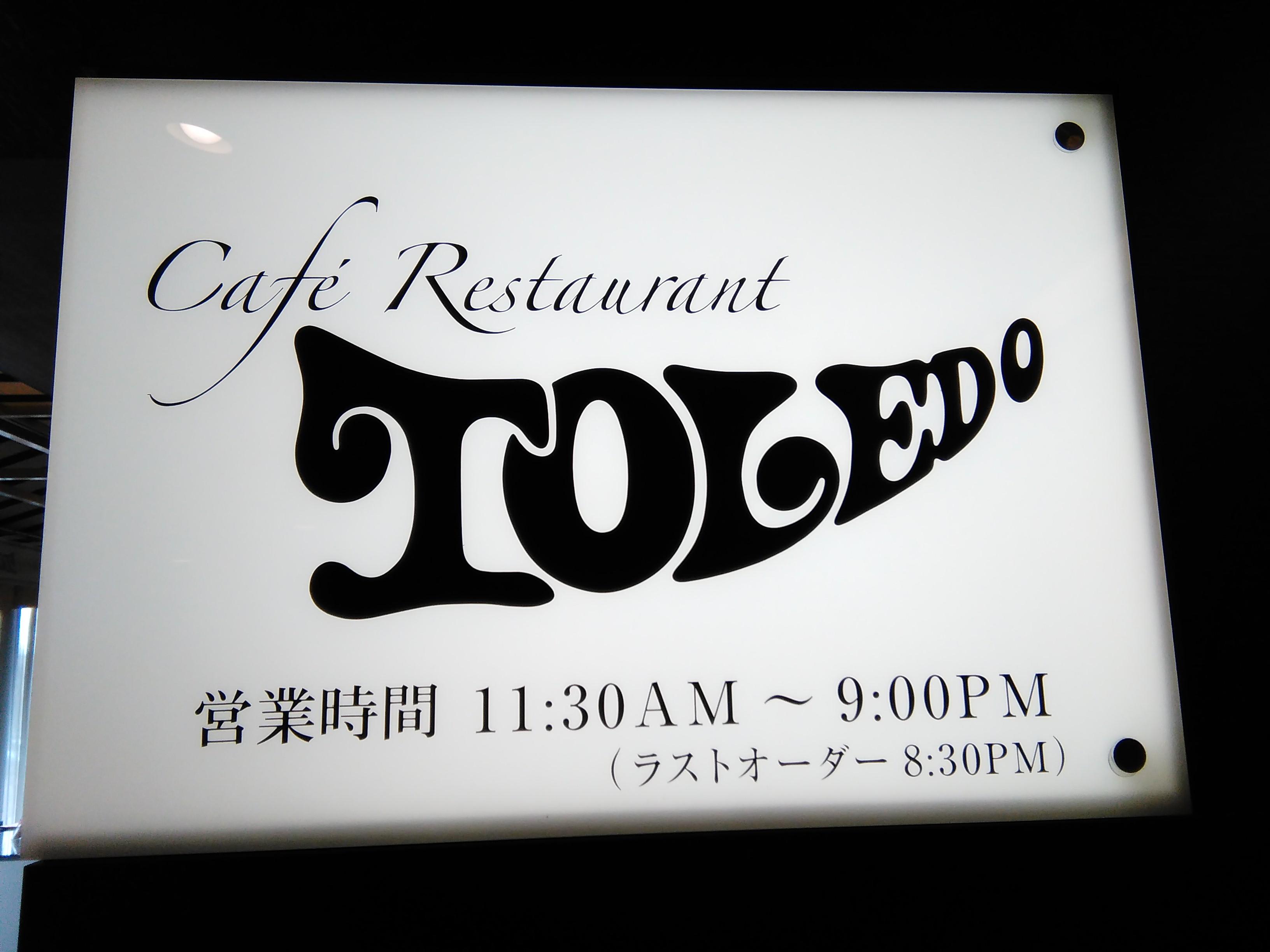 これぞ正統派!金沢ニューグランドホテルの満足ランチ