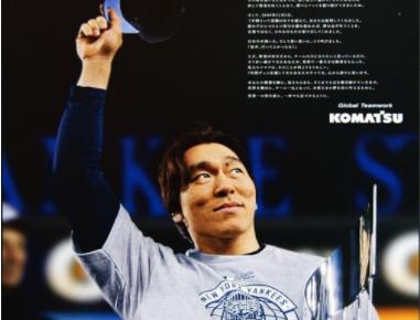 石川県を代表するプロ野球選手!松井秀喜さんの凄さとは