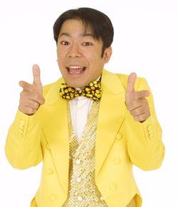 石川県出身で一番有名な芸人?ダンディ坂野さんの消えそうで消えない秘密