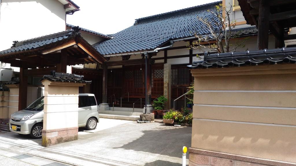 すごい!金沢 東山の「西源時」の本尊は、聖徳太子自作の阿弥陀如来像!