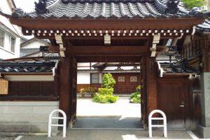 金沢市東山、七稲地蔵のある「寿経寺」に行ってきました