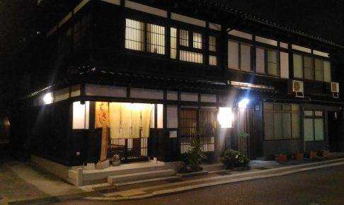 お店の雰囲気Good!金沢「むさし」は海外旅行者さんにも人気でした