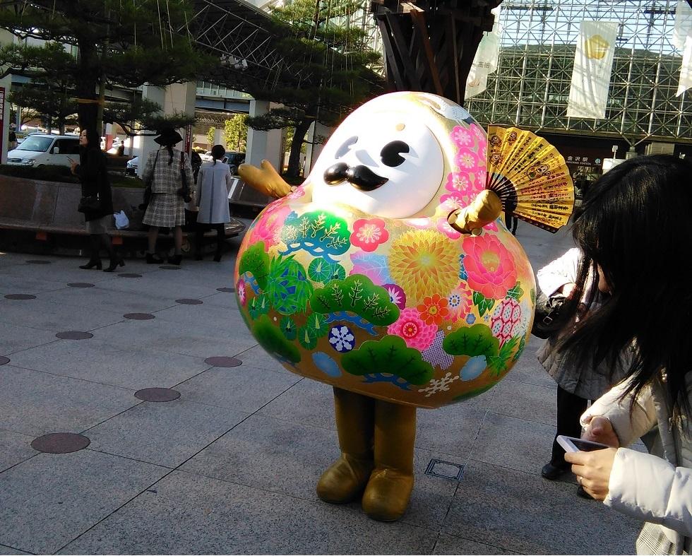 ゴージャスすぎる石川県の観光PRマスコットキャラクター、ひゃくまんさん