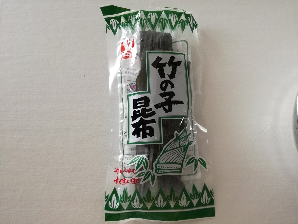 MOKOの郷土料理シリーズ たけのこの昆布煮