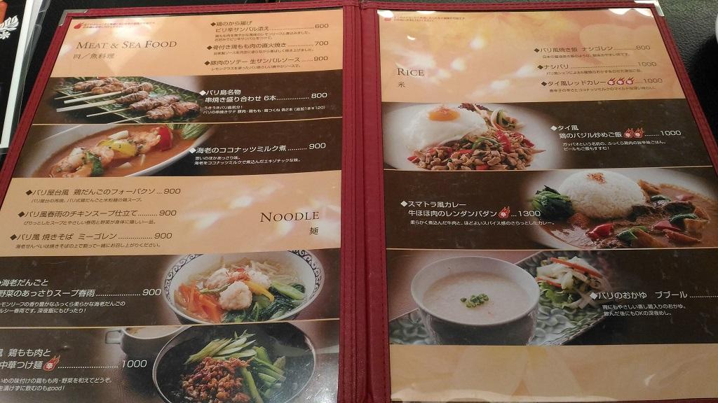 金沢109スクエア【 フランジパニバル 】で、バリ料理に舌鼓♪