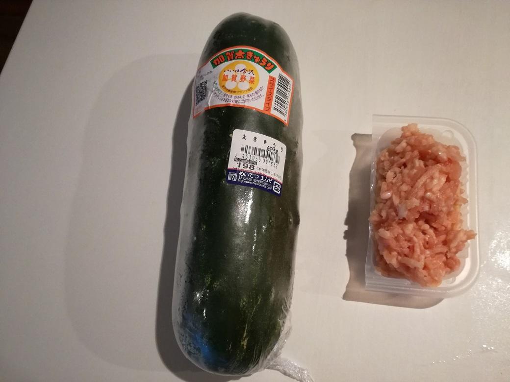 MOKOの郷土料理シリーズ 加賀太きゅうりのそぼろあんかけ