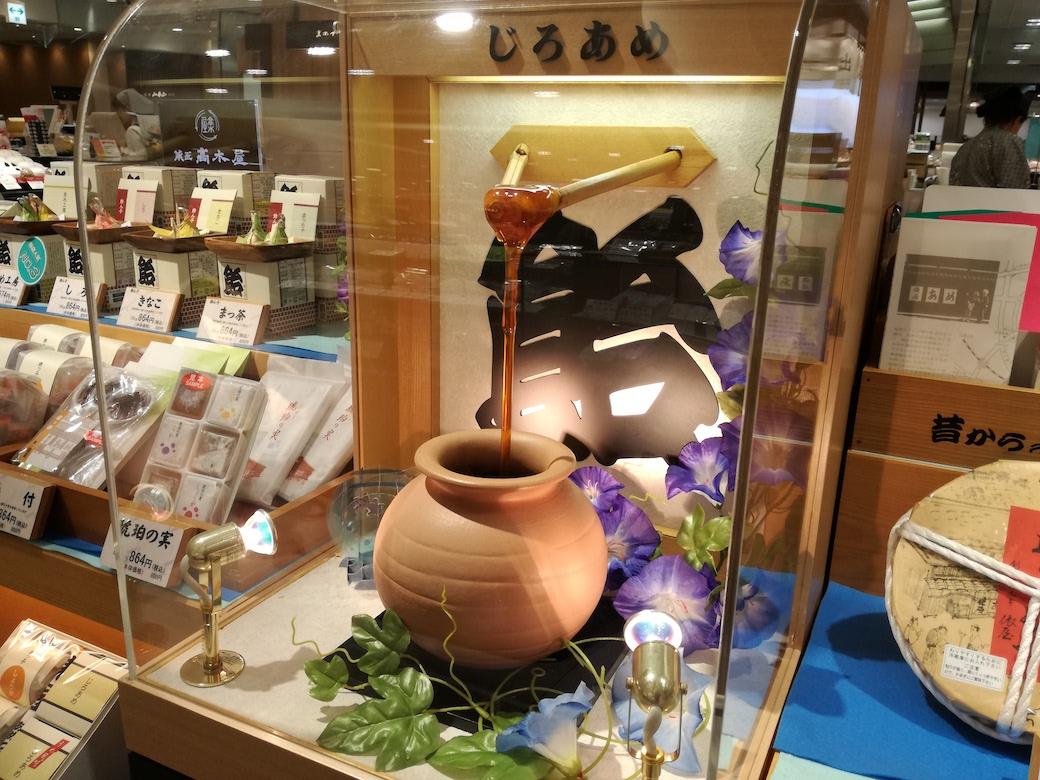 金沢 土産に俵屋の「じろ飴」はいかがですか?一風変わったオシャレなプレゼントに!