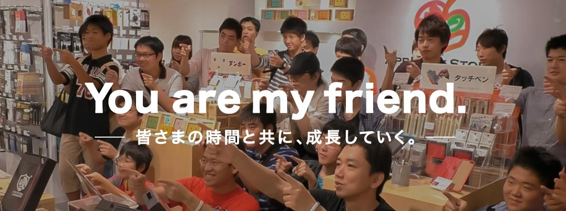 石川県出身の経営者。AppBank社長 宮下泰明さんってどんな人?