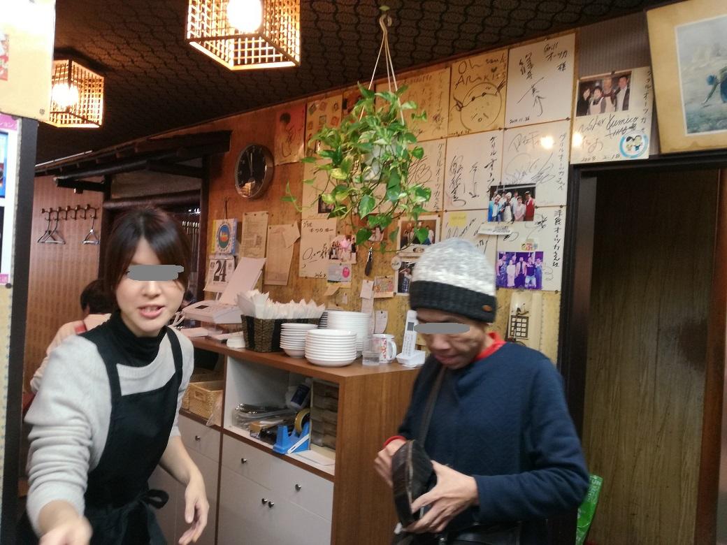 金沢のレトロな人気洋食店 グリルオーツカでお腹いっぱい