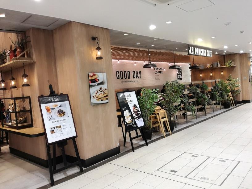 金沢駅直結の100番街、ジェイエスパンケーキハウスでまったりとおやつタイム