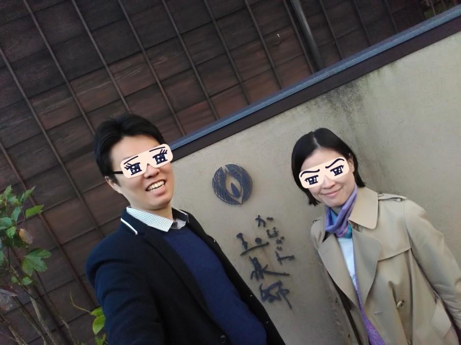 金沢 玉泉亭