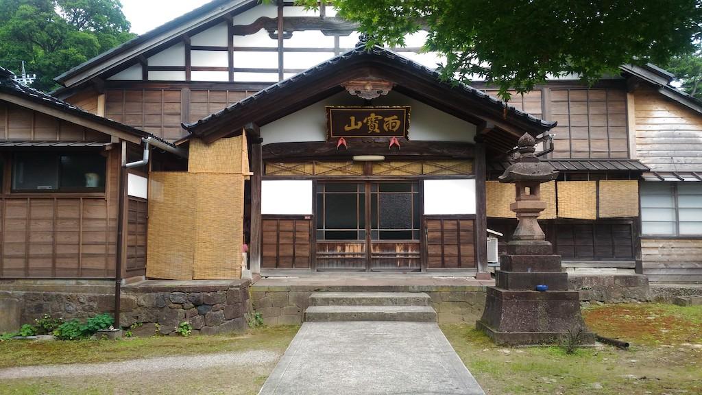 金沢観光 東山 慈雲寺