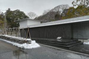 鈴木大拙館