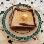 福井の人気ベーカリーパンテスのあんこ食パンを食べてみた