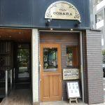 金沢香林坊のカフェコバラでスフレパンケーキ