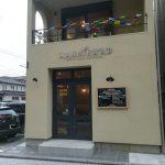 金沢のインド・ネパール料理店、アシルワードの絶品サンバルカレー