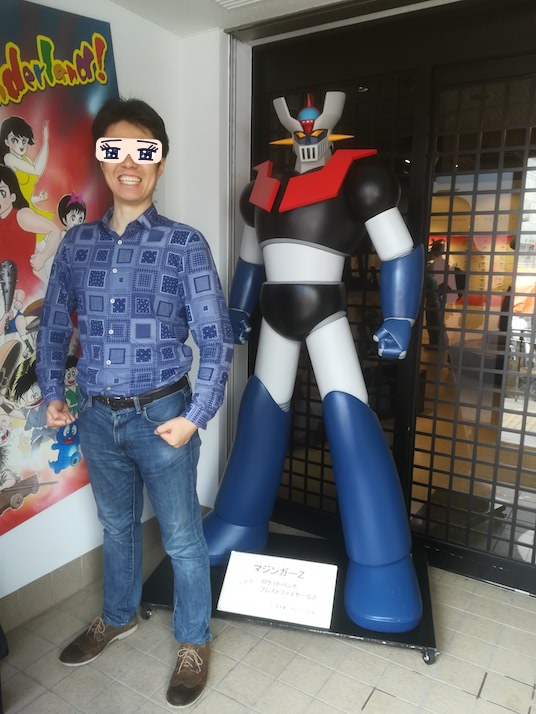 マジンガーZの作者 永井豪記念館に行ってきました