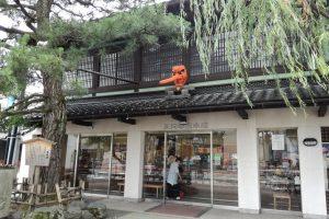 金沢の精肉店天狗の中田本店はお惣菜も美味しい