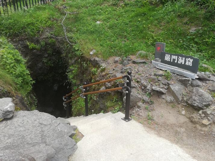 能登 観光 巌門