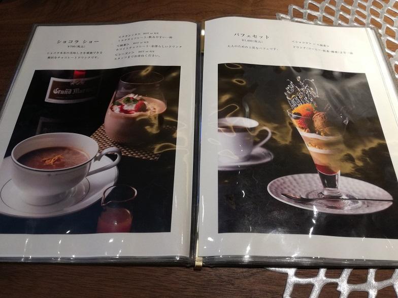 東茶屋街のオーベルジュ薪の音の「カフェ抹茶とショコラ」で優雅なパフェタイム