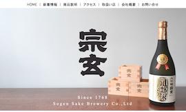 石川県の酒蔵まとめ