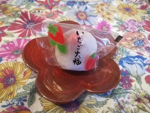 白山市鶴来の和菓子屋ひろのさん