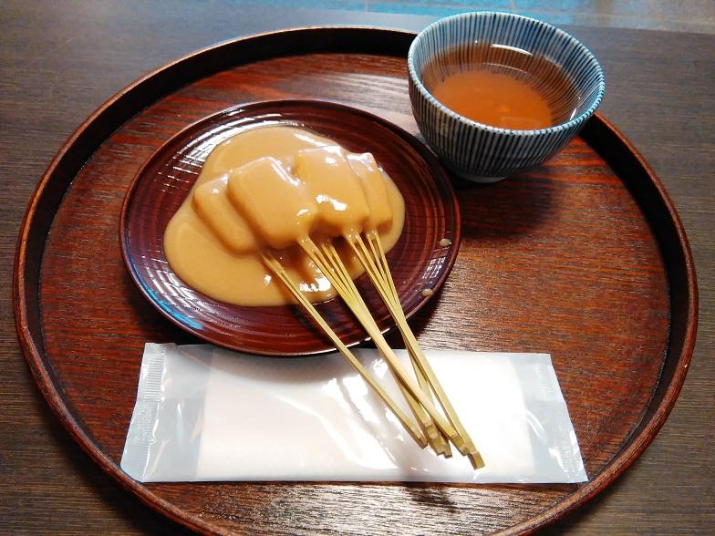 金沢街散策の休憩にぴったり不むろ茶屋のみそだれ田楽麩