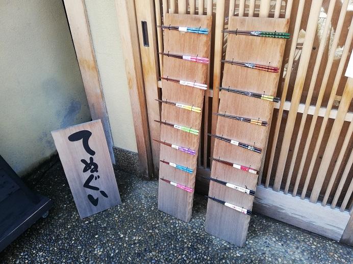 ひがし茶屋街散策、今日香のお箸をお土産に