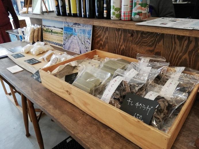 こだわり野菜の八百屋香土(かぐつち)さんでお買い物