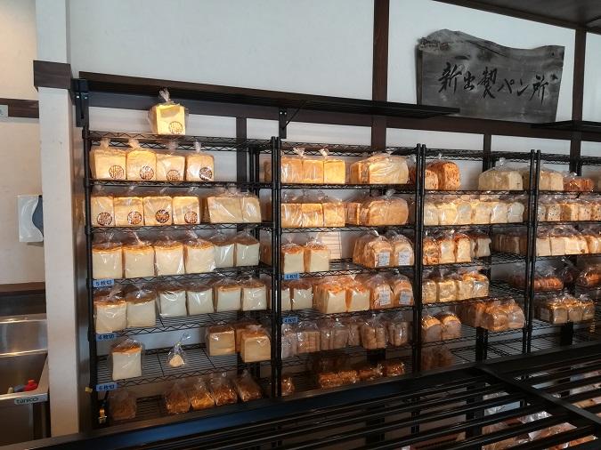 金沢発の大人気のパン屋さん、新出製パンを食す