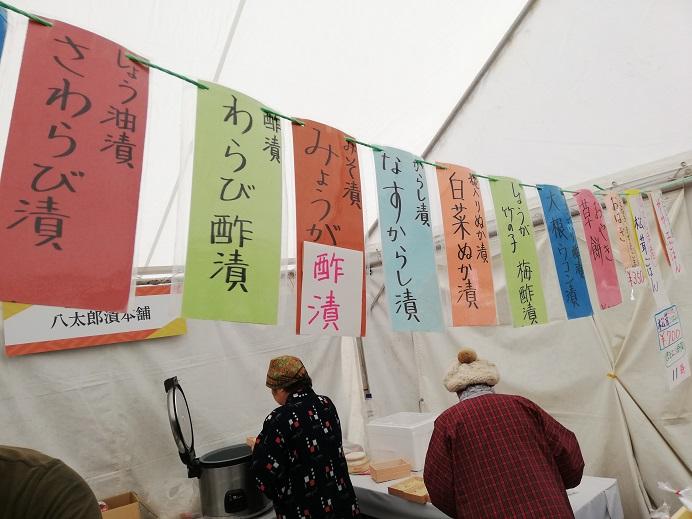 国立工芸館のイベント、石川の食と工芸マルシェ