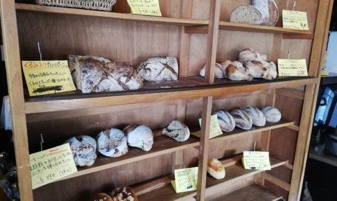 近江町市場の近くパンとピザ屋のお店、レオンでランチ