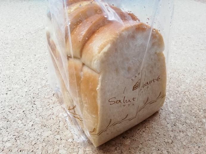 食パン工房サリュアンシャンテさんにお邪魔してきました