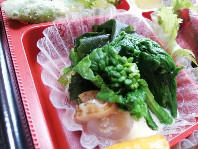青木クッキングスクール『四季のテーブル』の春弁当